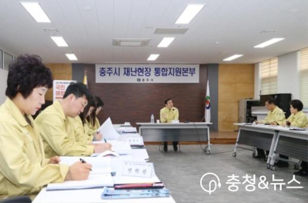202003 코로나 현장 대응 상황점검1.JPG