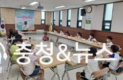 200615 세계문화학교 운영2.jpg