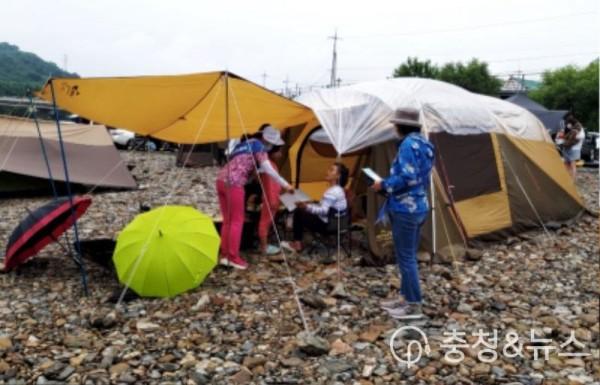 210726 수주팔봉 캠핑 환경 조성 캠페인 (1).jpg