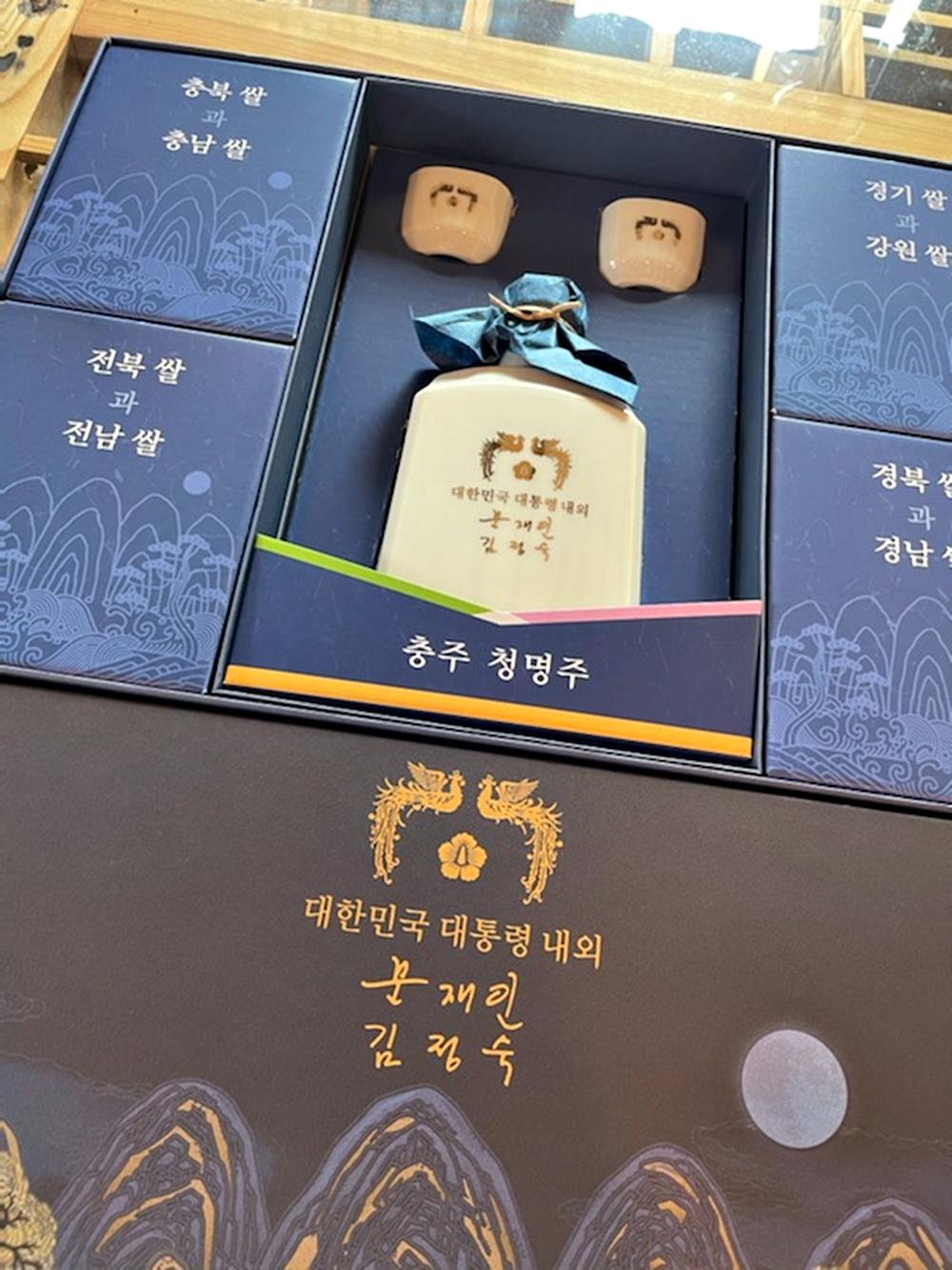 '충주 청명주' 청와대 추석 선물로 선정