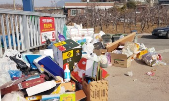 충주시, 쓰레기 상습투기지역 집중단속