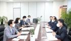 충주시, 공공기능 수행 민간 기관·단체 간담회