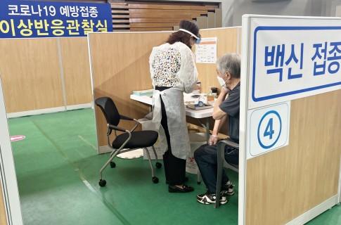충주시-충주경찰서, 전동킥보드 홍보 및 계도