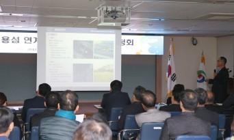 충주, 용섬 연계 관광활성화사업 공청회 열어